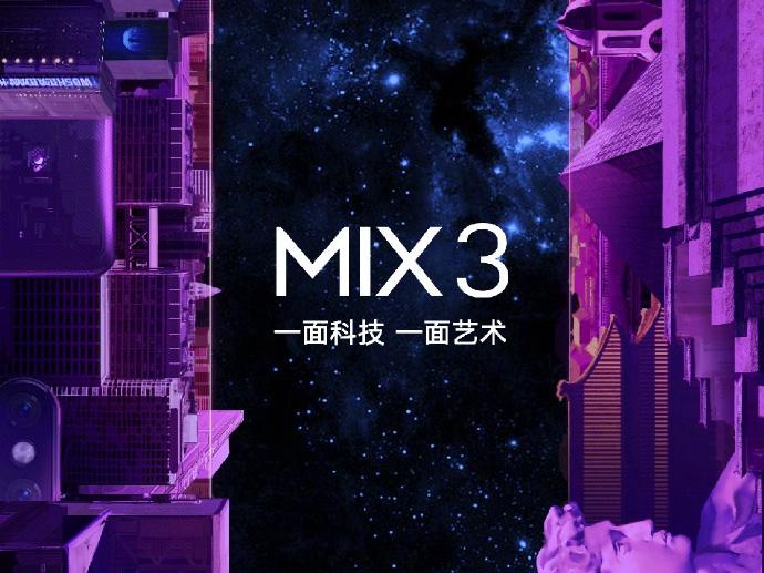 Mi Mix 3a